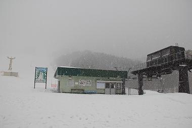 水晶山スキー場 リフト