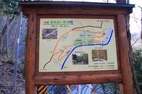 志張温泉「ふれあい散策路」