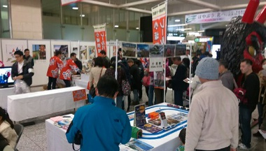 秋田の鉄道コーナー