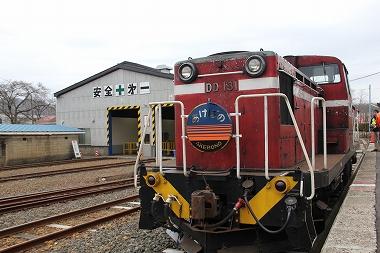 ディーゼル機関車とあけぼのヘッドマーク