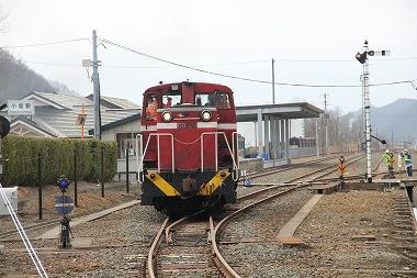 機関車出発