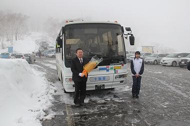 予約型観光バス 花束贈呈