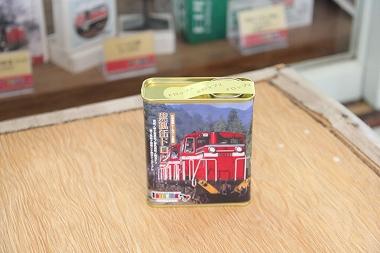 黒鉱缶ドロップ