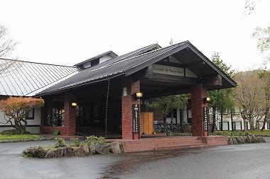 十和田プリンスホテル