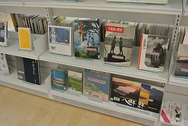 十和田湖 八幡平写真集