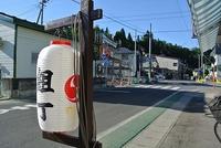横丁の道路拡幅進んでいます。
