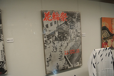 昭和38年のポスター