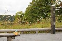 紅葉の大沼でフォト入門