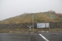 八幡平の紅葉(9月27日)
