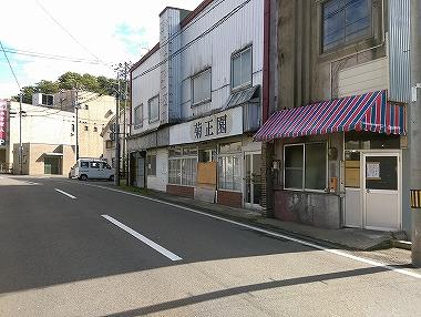 旭町 秋田銀行前