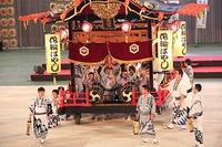祝! 花輪祭の屋台行事がユネスコ無形文化遺産登録へ