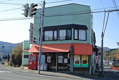 山田商店本店