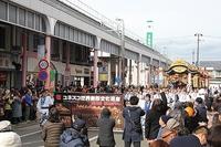 【号外】花輪祭の屋台行事  祝賀パレード