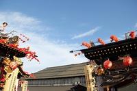 花輪祭の屋台行事 ユネスコ無形文化遺産登録祝賀パレード