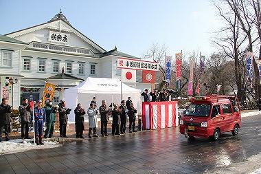 1月4日の消防出初め式