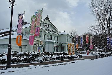 雪の康楽館