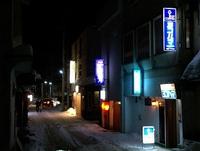 新日本風土記「北酒場」 寿賀