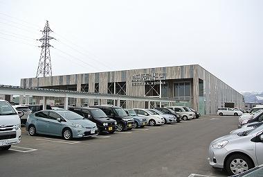 函館蔦屋書店