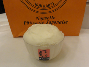 北海道のおまけ~Cカップゆきプリン