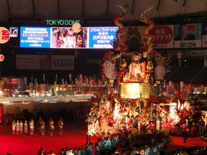 ふるさと祭り東京2014、始まりました!