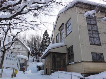 雪の資料調査室と花輪図書館