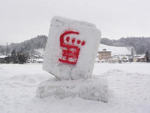 大湯温泉雪まつり2日目