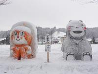 大湯温泉雪まつり 開催中!