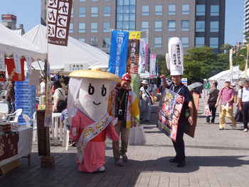本日の「ハイウェイフェスタとうほく2013」