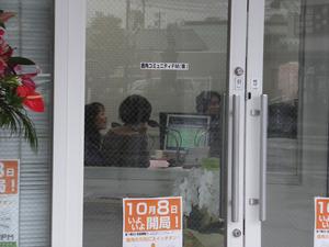 鹿角きりたんぽFM、放送中!
