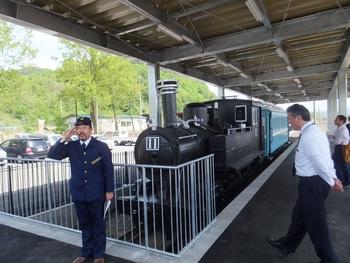 6月1日「小坂鉄道レールパーク」