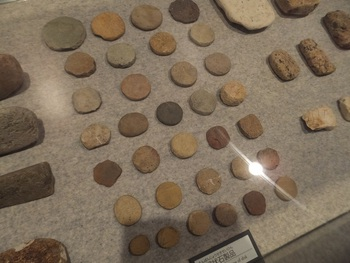 円盤状石製品