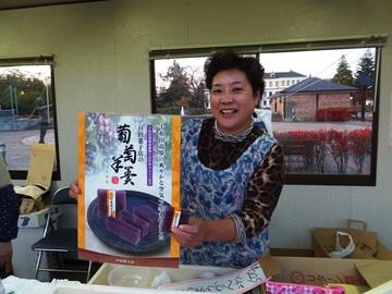 小坂町の新たな特産品