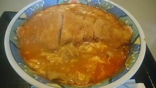 がんばるかつ麺