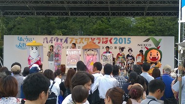 秋田県PR