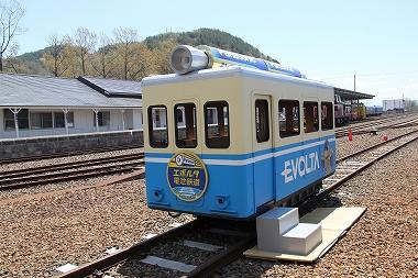 エボルタ電車