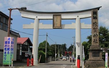 平川市 猿賀神社