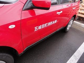 赤い車がずらずらと。。