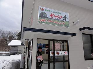 【かづの牛】ラジオの時間がやって参りました!!