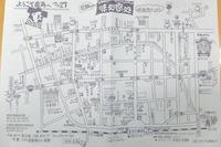 花輪の飲食店MAP