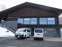 「八幡平ビジターセンター」オープン