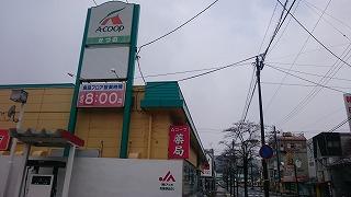 Aコープ かづの店