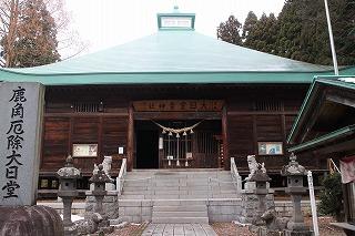 大日堂貴神社