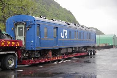 あけぼの 客車
