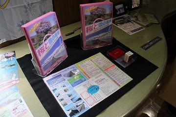 桜と雪の回廊観光キャンペーン