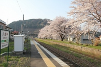 4月26日 鹿角の春 八幡平駅・史跡尾去沢鉱山