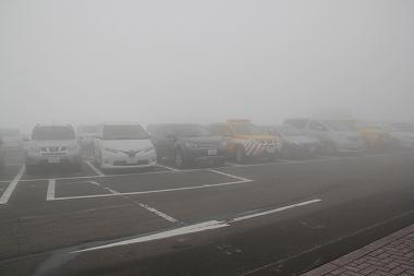 八幡平山頂駐車場