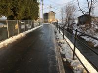 路面が凍結しています!