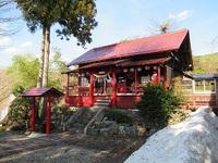 幸せ結ぶ鹿角八坂神社