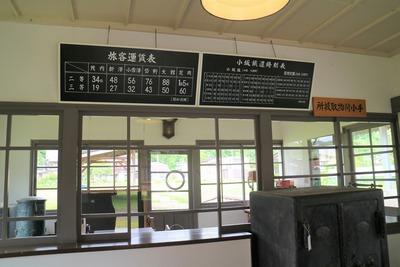 小坂町郷土館の旧小坂鉄道企画展と映えスポット紹介!