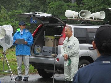 第32回秋田十和田湖クリーンアップ大作戦